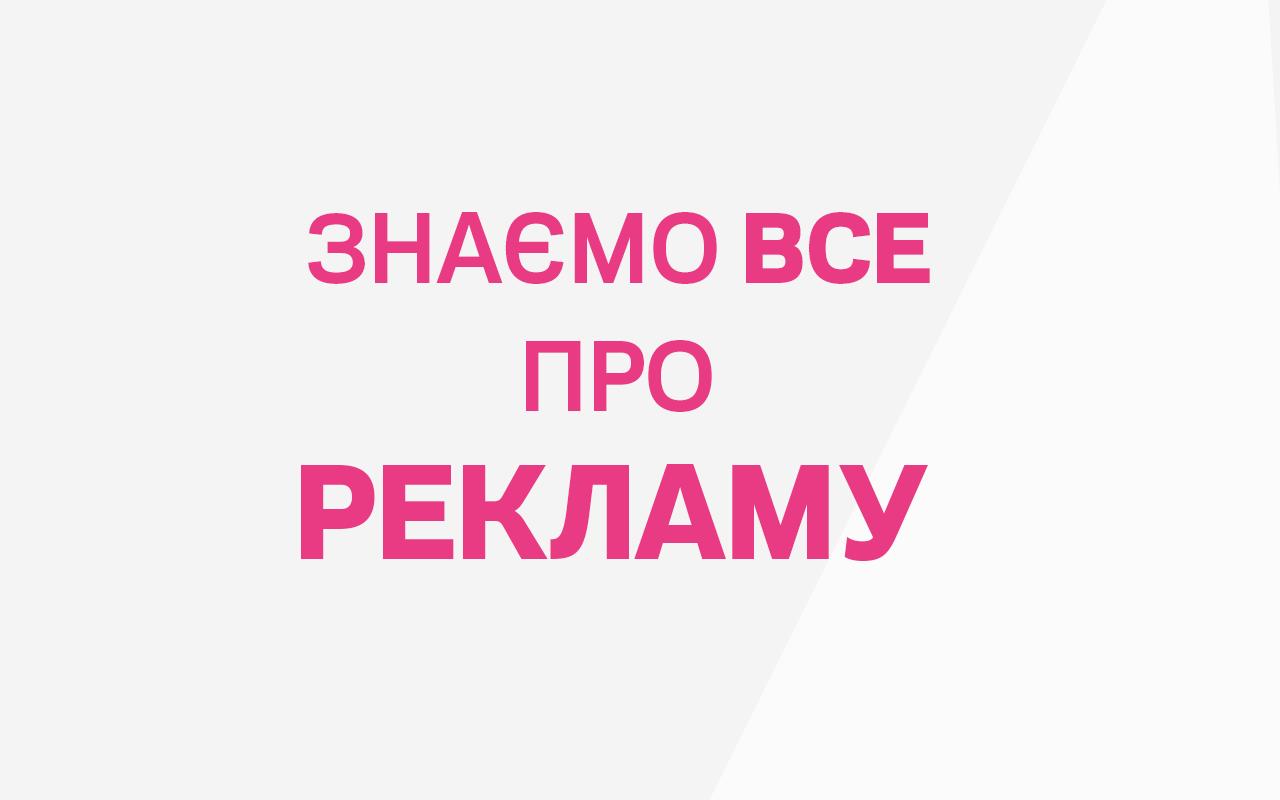 редизайн и продвижение сайта